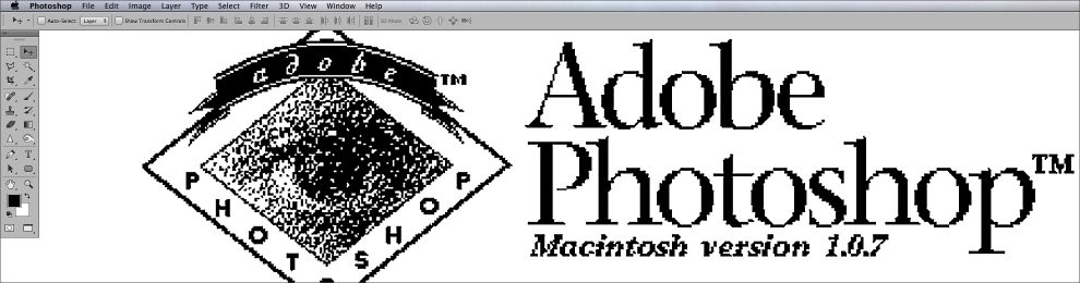 Photoshop – a brief history!